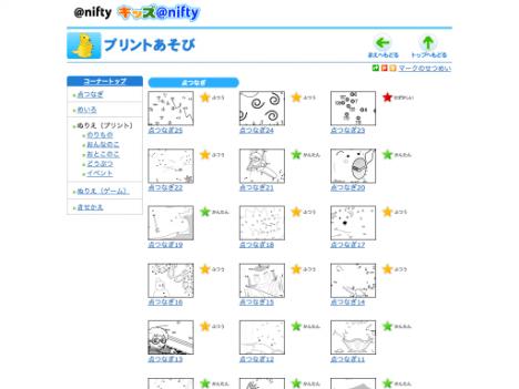 すべての講義 文字式の計算 問題 : の学習を応援する、掲載問題 ...