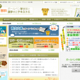 ボールペン字漢字検定無料練習テキストは、ボールペン字や漢字練習のプリント学習サイトです。幼児向け書き取りプリントや簡単な計算プリントも掲載。