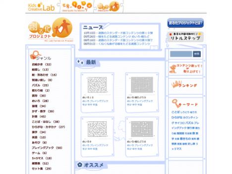 小学生 漢字 ゲーム 無料 小学生 : ... ゲームなど、親子でチャレンジ